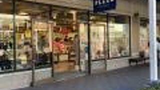 プラザ(御殿場プレミアムアウトレット店)