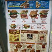 沖縄のハンバーガーといったらこのお店