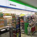 ファミリーマート 鹿児島空港店