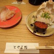 空港のお鮨屋さんでも日本酒飲み比べを