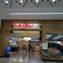 日本のショップ「イチバ」