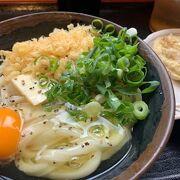 カルボナーラ風うどんが有名!