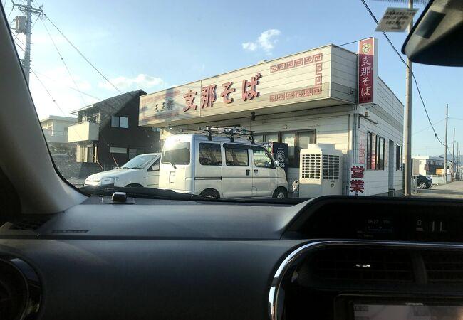 徳島ラーメンの有名店♡