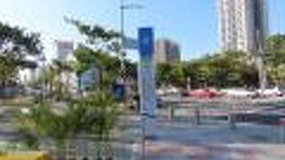 凱旋公園駅
