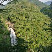 日本の滝百選 秋保大滝