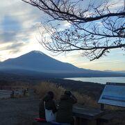 富士山と山中湖の眺めが素晴らしい