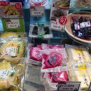 京都駅で買える漬物屋さん