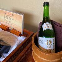 大浴場・露天風呂の日本酒「秩父路」無料サービス
