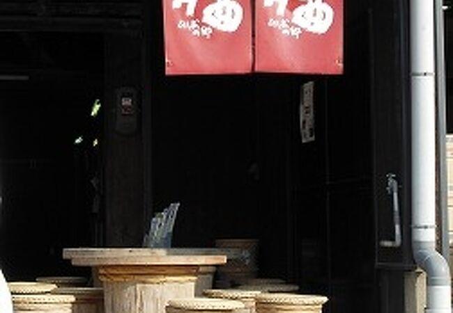 ヤマロク茶屋