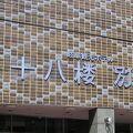 長良川を望むことのできる旅館