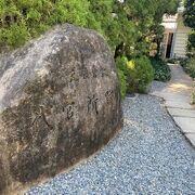 石碑と井戸、堀の様なものが残っている。