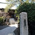 新宿区のお寺