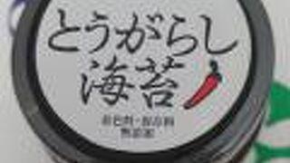 味の十字屋 金沢百番街店
