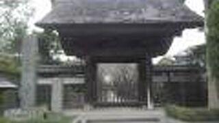質素なお寺