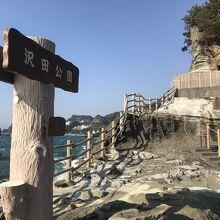 沢田公園露天風呂