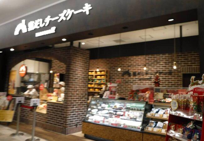モロゾフ 窯だしチーズケーキ  ららぽーとEXPOCITY店