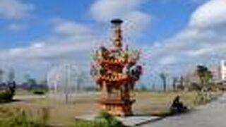 淡水MRT公園