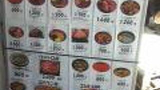 マグロ卸のマグロ丼の店
