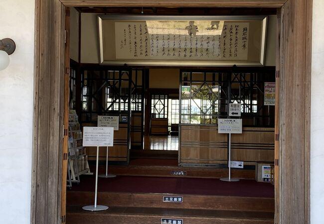 中崎公会堂
