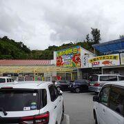 沖縄では有名で商品も充実している道の駅