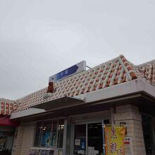 中城パーキングエリア (上り)