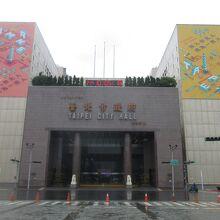台北市政府広場