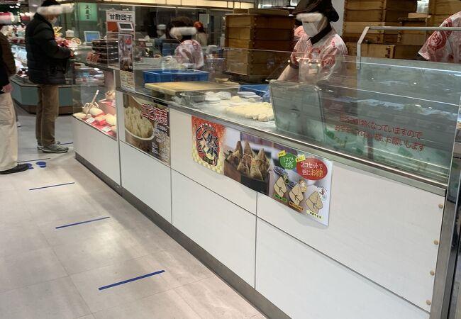 551蓬莱 松坂屋高槻店
