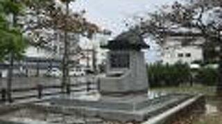 古賀辰四郎 尖閣列島開拓記念碑