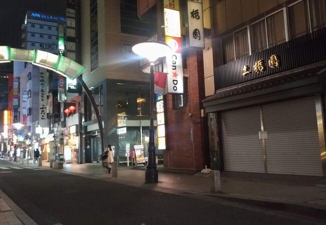赤坂一ツ木通り商店街