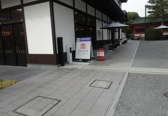 京都 時代祭館 十二十二