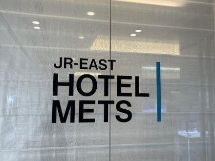 JR東日本ホテルメッツ新潟 写真