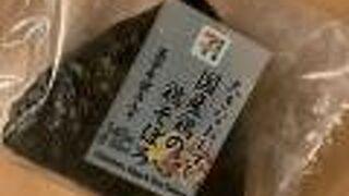 セブンイレブン キヨスク JR関西空港3番のりば店