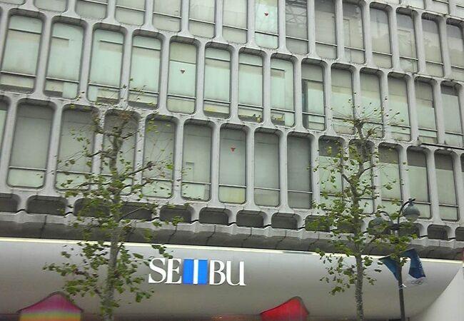 西武 (渋谷店)