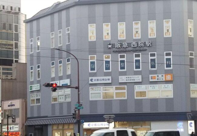 西院駅 (阪急)
