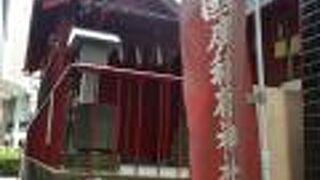中州国廣稲荷神社