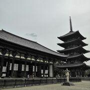奈良有数のお寺