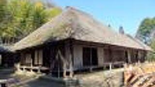 旧作田家住宅