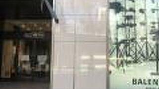 阪急メンズ トーキョー