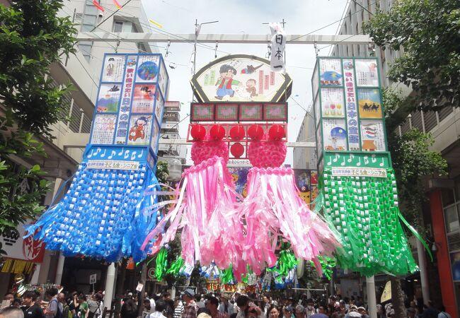 日本三大七夕のひとつ 平塚の七夕まつり