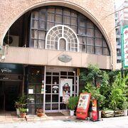 長崎名物トルコライスの有名店