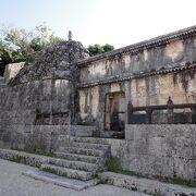琉球王国 第二尚氏王統の歴代国王が葬られている陵墓です