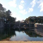 皇居でも一番の観光名所です。