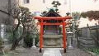 沖濱稲荷神社