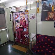 嵐山へ行くならこの電車でしょ。
