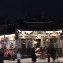 三峡清水厳祖師廟