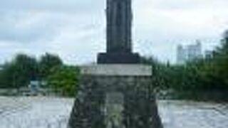 西郷隆盛上陸の地の碑