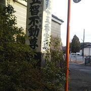 仁和寺の向かい側に