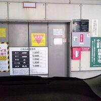 駐車場は高さ155cmまで。
