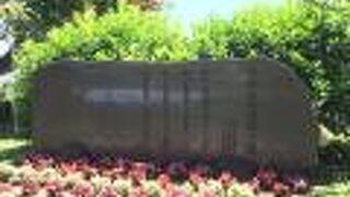 みかんの花咲く丘碑