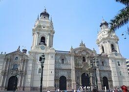 リマ大聖堂